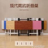 折疊桌家用餐桌吃飯桌簡易4人飯桌小方桌便攜戶外擺攤正方形桌子   color shopigo