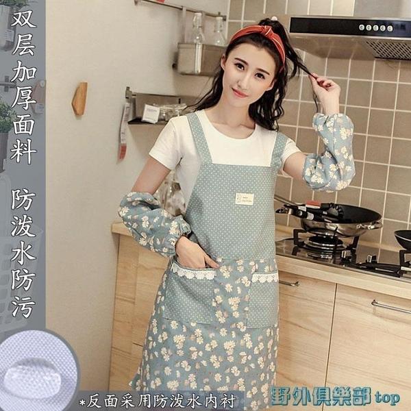 圍裙 圍裙韓版時尚廚房防潑水防油女成人家用做飯圍腰背心式奶茶店圍裙 快速出貨