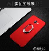 三星A9手機A9000硅膠c9防摔軟殼保護套a9100全包邊男女款磁鐵A8   電購3C