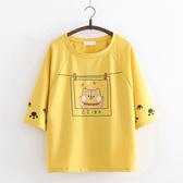 學院風印花短袖T恤上衣(2色f碼)*ORead*