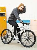 快速出貨 山浦越野山地自行車男女成人減震超輕一體輪公路賽車學生變速單車  【快速出貨】YXS