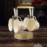 高檔歐式咖啡杯碟套裝英式簡約陶瓷金邊下午茶茶杯送架勺『夢娜麗莎精品館』
