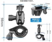 專利t型後視鏡支架環扣式支架扣環式支架行車紀錄器支架: 掃瞄者創見 transcend drivepro 200 fhd-850 a7