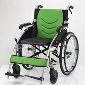 均佳 鋁合金輪椅 JW-125 便利型 機械式輪椅