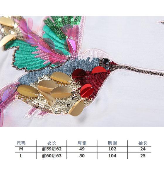 【Fabulous!!】韓版圓領精美刺繡亮片鳥兒前短後長開叉上衣(精美刺繡)