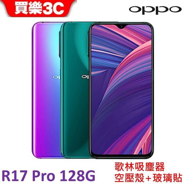OPPO R17 Pro 6G/128G