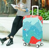 ✭米菈生活館✭【N81-3】彈力行李箱防塵罩(XL) 旅行 出差 拉桿 圖案 水洗 防塵 登機 保護 耐磨