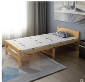 折疊床 折疊床單人床家用成人經濟型實木床雙人午休床1.2米簡易床木板床 MKS霓裳細軟