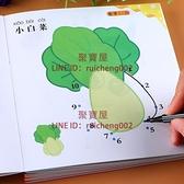 幼稚園益智涂色繪本 兒童數字連線畫寶寶啟蒙簡筆畫描畫填色繪畫冊【聚寶屋】