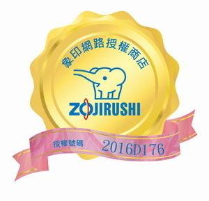 《長宏》Zojirushi象印不銹鋼彈跳式保溫瓶/保冷瓶【SM-SC48】容量480cc,超輕量設計!可刷卡-免運費