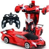 遙控車 兒童感應變形遙控車金剛玩具汽車變形機器人無線充電男孩3-6-10歲【快速出貨八折下殺】