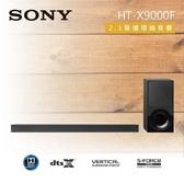 【限時下殺↙+24期0利率】SONY 索尼 2.1聲道 家庭劇院組環繞音響 SoundBar HT-X9000F (加購價)