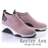 2018春夏_Keeley Ann極簡步調~運動風彈性布真皮軟墊楔形休閒鞋(粉紅色) -Ann系列