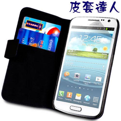 ★5 折限量特惠★ Samsung Galaxy Premier i9260 筆記本造型皮套+ 螢幕保護貼