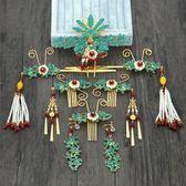頭飾 秀禾服頭飾鳳冠套裝中式新娘發飾五件套墨綠結婚古裝龍鳳褂配飾品