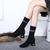 秋季新款襪子靴彈力靴粗跟女靴明星同款靴中筒靴時尚百搭女鞋 【巴黎世家】