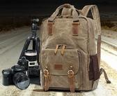 攝影包相機單反雙肩攝影背包