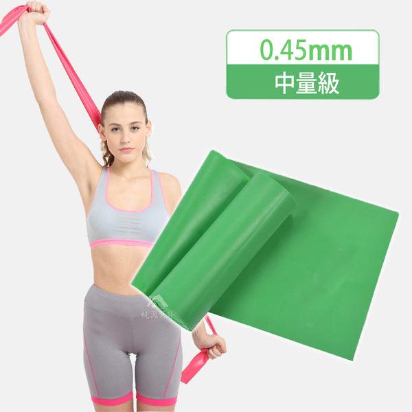 運動瑜珈拉力帶『綠』0.45mm 中量級 1700023 運動.瘦腿提臀.瑜珈彈力帶.健身.阻力帶.力量訓練