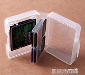 記憶卡收納盒 單反相機內存卡收納盒CF SD存儲卡盒塑料密封防潮環保便攜整理包  歐萊爾藝術館