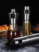 油壺 噴油瓶健身廚房食用油噴霧氣壓式燒烤噴油瓶噴霧橄欖油噴霧控油壺 3C公社