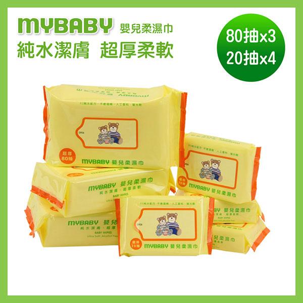 【愛的世界】超厚嬰兒濕紙巾組合包(80抽*3+20抽*4)-台灣製- ★用品推薦