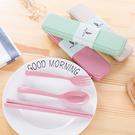 【BlueCat】環保小麥粒盒裝餐具組 (三件組)