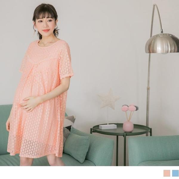 《MA0233-》唯美親膚柔軟蕾絲孕婦洋裝 OB嚴選