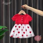 兒童洋裝 女寶寶連身裙短袖兒童夏裝夏季洋氣裙子小童裝女童公主裙【快速出貨】