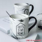 馬克杯舍里 手繪可愛英文大理石紋陶瓷馬克杯學生水杯茶杯牛奶咖啡杯子 摩可美家