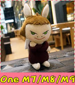 【萌萌噠】HTC One M9/M9S/M8/M7 日本奈良美智小魔女保護殼 立體布偶娃娃手機套 360度旋轉殼