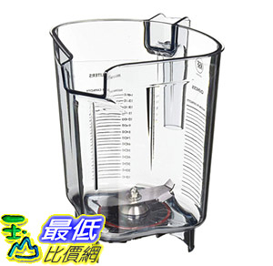 [8美國直購] 食物處理器容器 Vita-Mix 48 Oz Advance Container B00943SNC6 CC_01