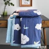 水洗棉空調被被芯夏涼被薄款被子春秋雙人夏被夏季宿舍單人可機洗 ATF 極有家