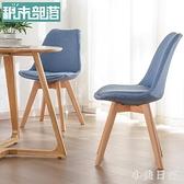實木書桌ins椅子簡約化妝凳子靠背現代家用餐椅北歐辦公伊姆斯椅 KV5928 『小美日記』