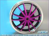 【洪氏雜貨】 A4711055614-3  台灣機車精品 雙色鋁合金輪圈RS-CUXI 橘黑款10吋一組入(現貨+預購)