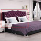 【石川傢居】CE-B21-05 奧莉薇5尺紫色絨布床頭片 (不含床底與其他商品) 台北到高雄搭配車趟免運