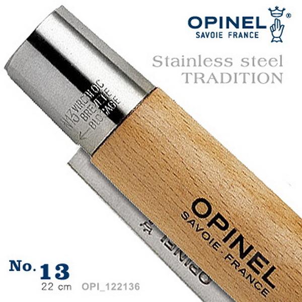 法國OPINEL No.13不鏽鋼折刀/櫸木刀柄(公司貨)#122136