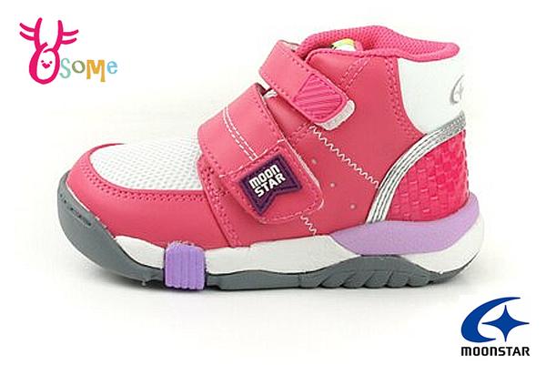 Moonstar月星矯正鞋Carrot Hi女童運動鞋 日本機能鞋 高筒矯正鞋 足弓鞋墊 支撐力G9663#粉紅