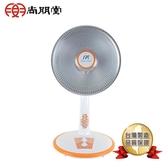 尚朋堂40cm鹵素定時電暖器SH-8866T
