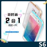 三星 Galaxy S6 雙層軟邊框保護套 大黃蜂 矽膠包覆+PC框二合一組合款 保護框 手機套 手機殼