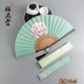 折扇女式古風隨身折疊扇子定制中國風古典漢服旗袍復古小扇子夏季 全館免運