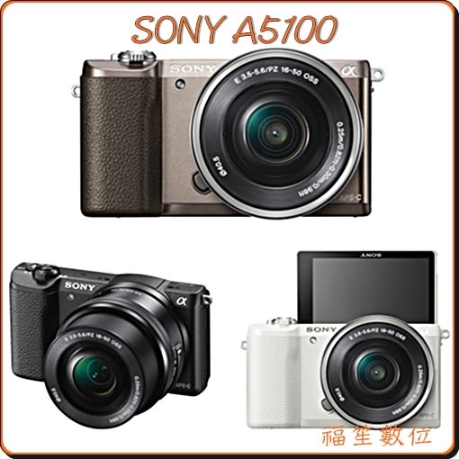 【福笙】SONY A5100 Y 含16-50mm 55-210mm(公司貨) 送SONY 32GB+副電+座充+專用背包+四贈品ILCE5100Y