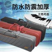 88鍵電鋼琴包電子琴鍵盤髮加厚 P35/45/48/85/95/105/115wy 1件免運