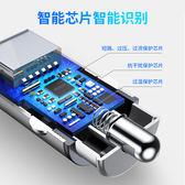 車用充電器  車載充電器汽車用USB車充多功能一拖二點煙器插頭手機快充  蒂小屋服飾