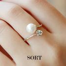 戒指 珍愛唯一珍珠愛心水鑽開口式戒指【1DDR0065】