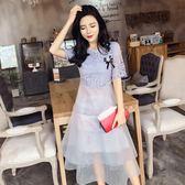 清新洋裝 夏季2018新款韓版名媛時尚蕾絲拼接網紗連衣女收腰層層蛋糕裙子 GB1333『優童屋』