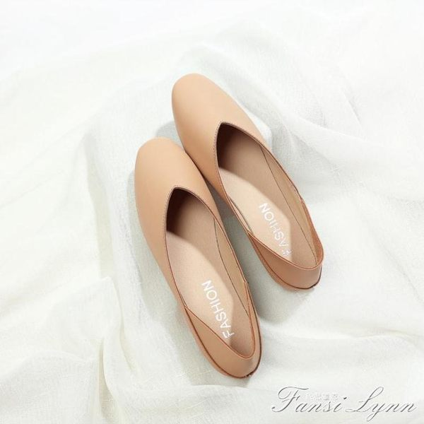 春森女平底方頭單鞋兩穿淺口孕婦奶奶鞋復古半拖仙女懶人鞋子 范思蓮恩