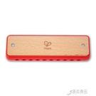口琴兒童寶寶早教智力早旋律木制益智玩具3歲【快速出貨】