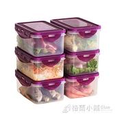 保鮮盒 冰箱收納盒廚房塑料保鮮盒套裝微波爐飯盒便當盒雞蛋收納盒密封盒ATF 喜迎新春 全館5折起
