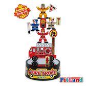 PitLand - 日製磁鐵趣味玩具 消防車