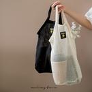 MIUSTAR 微笑布標網狀針織手提包(共2色)【NJ1640】預購